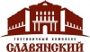 Гостиничный комплекс «Славянский»