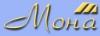 ОАО «Мона»